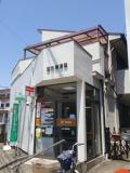 宮代郵便局