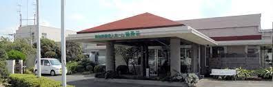 鶴寿荘高齢者総合相談センターの画像1