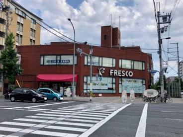 フレスコ西大路店の画像1
