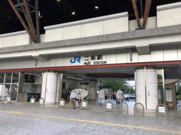 JR二条駅の画像1