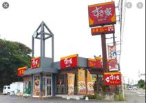 すき家 4号杉戸堤根店(旧 杉戸店)