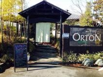 庭の中のレストラン ORTON(オルトン)