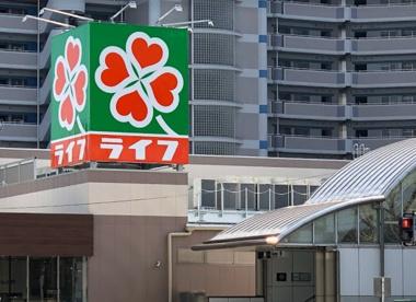 ライフ朝潮橋駅前店の画像1
