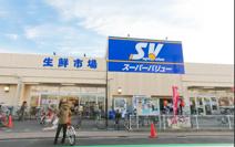 SuperValue(スーパーバリュー) 志茂店