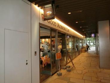 Good Morning Cafe中野セントラルパーク店の画像1