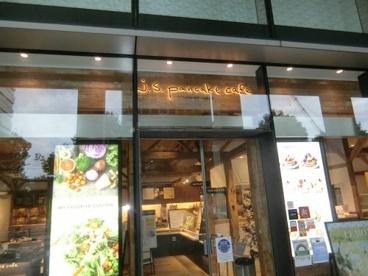 J.S.PANCAKE CAFEの画像1
