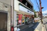 ファミリーマート 東郷東山安井店