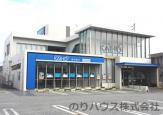 沖縄海邦銀行 やんばる支店