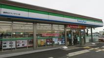 ファミリーマート 加須久下店
