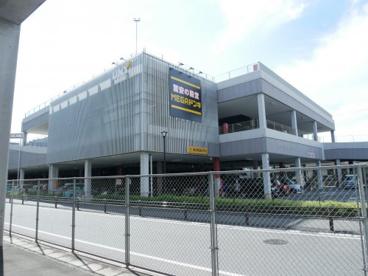 MEGAドン・キホーテUNY 太田川店の画像1