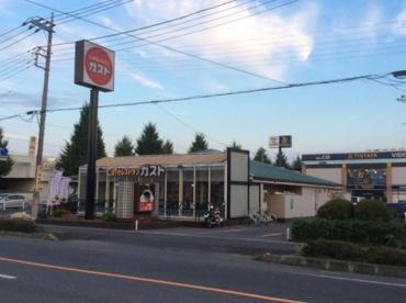 ガスト 久喜店(から好し取扱店)の画像1