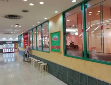 サイゼリヤ 久喜西口店の画像1