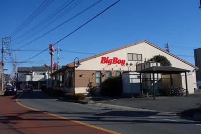 ビッグボーイ 久喜店の画像1