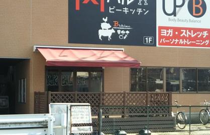 久喜バルカフェの画像1