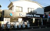 ドミノ・ピザ 中台店