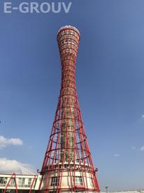 神戸ポートタワーの画像1