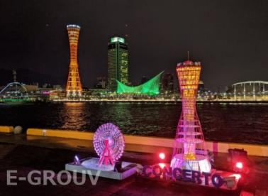神戸ポートタワーの画像3
