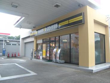 ドトールコーヒーショップ EneJet久喜青葉ニュータウン店の画像1