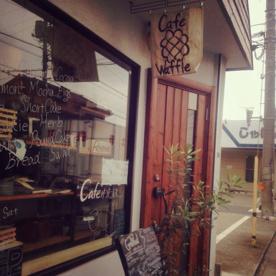Cafe(カフェ) わたはこの画像1