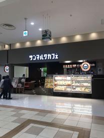 サンマルクカフェ アリオ鷲宮店の画像1