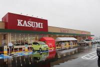 FOOD SQUARE KASUMI(フードスクエアカスミ) 大利根店