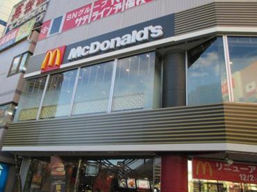 マクドナルド 久喜駅前店の画像1