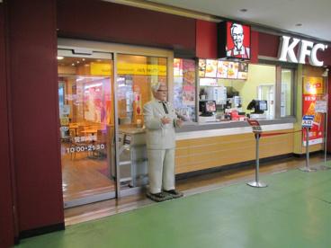 ケンタッキーフライドチキン 久喜店の画像1