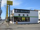 幸楽苑仁井田店