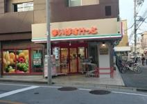 まいばすけっと 氷川台駅北店