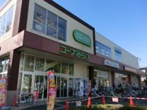コープみらい コープ新松戸店