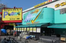FOODS MARKET Selection(フーズマーケット セレクション) 行徳店