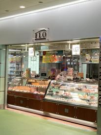 フロプレステージュ 久喜東武駅店の画像1