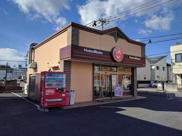 ほっともっと 久喜東店の画像1