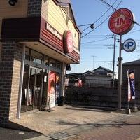 ほっともっと 久喜本町店の画像1