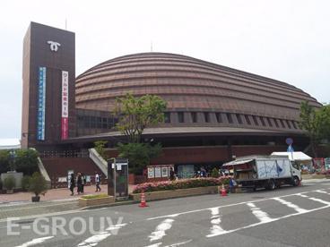 ワールド記念ホールの画像1