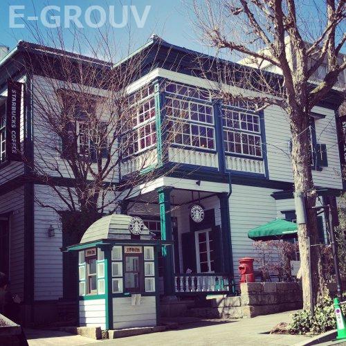 スターバックスコーヒー 神戸北野異人館店の画像