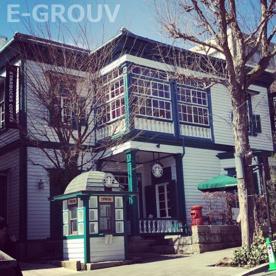 スターバックスコーヒー 神戸北野異人館店の画像1
