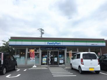 ファミリーマート 小倉曽根バイパス店の画像1
