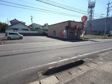 ほっともっと 東海名和町店の画像1