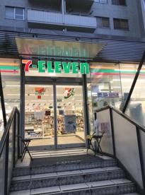 セブンイレブン 渋谷神南小学校西店の画像1