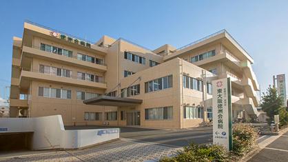 東大阪徳洲会病院の画像1