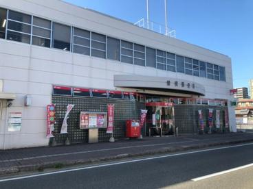 曽根郵便局の画像1