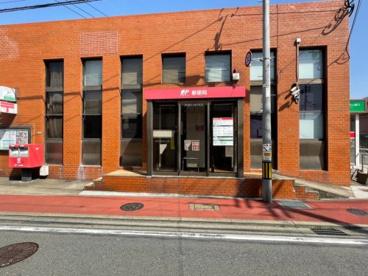八幡上津役郵便局の画像1