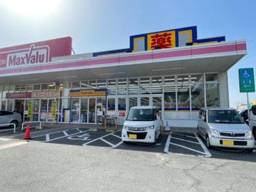 ドラッグストア マツモトキヨシ 上の原店の画像1