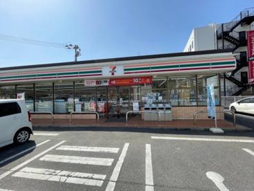 セブンイレブン 八幡割子川2丁目店の画像1