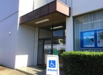 常陽銀行美野里支店