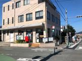 八幡鳴水郵便局