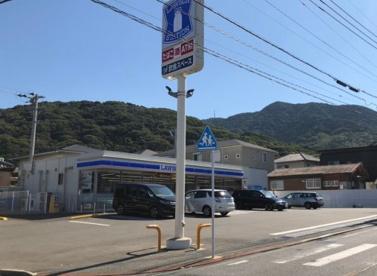 ローソン 八幡東鳴水三丁目店の画像1