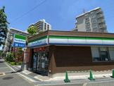 ファミリーマート 緑地公園駅東店