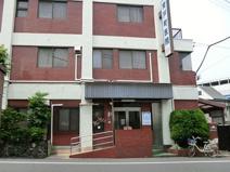 青戸町医院